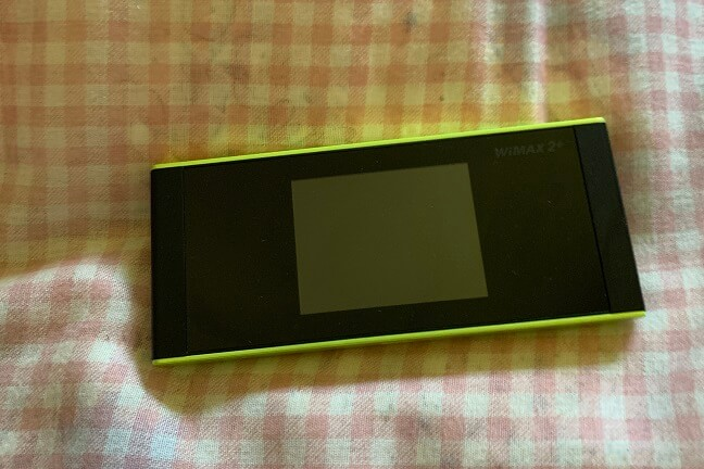 dti-wimax-review-img