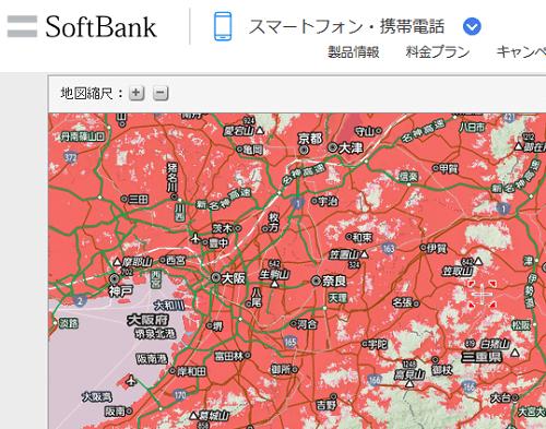 写真:「ソフトバンク:関西」