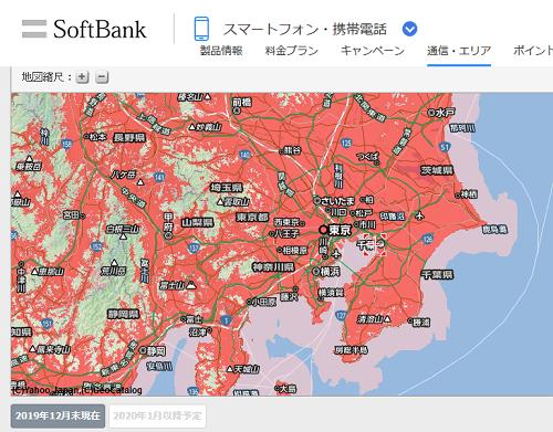 写真:「ソフトバンク:関東」
