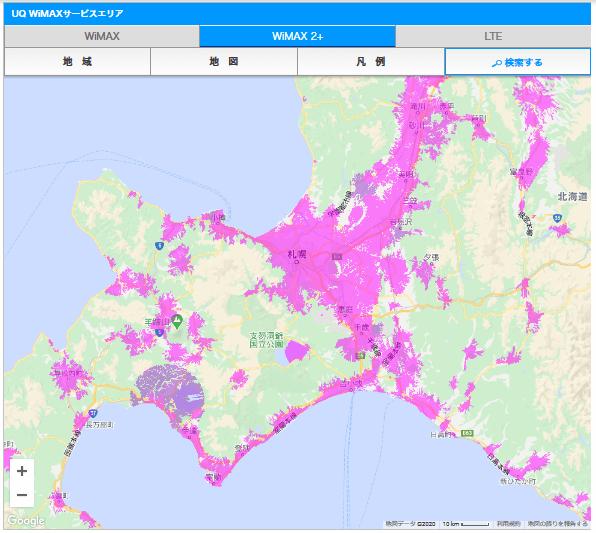 UQ WiMAXの札幌エリア