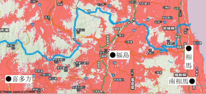 福島県北部