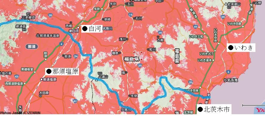 福島県南部