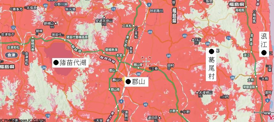 福島県中央部