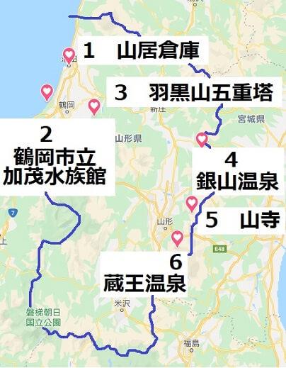人気がある観光地のマップ