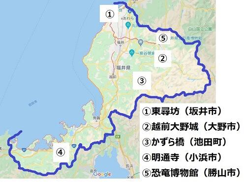 5つの観光スポット