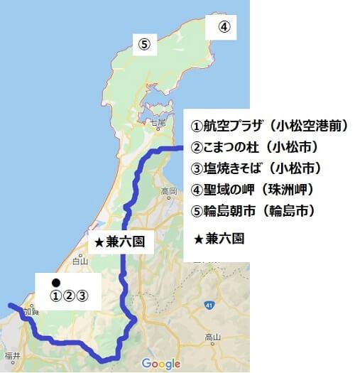 石川県観光スポットの場所