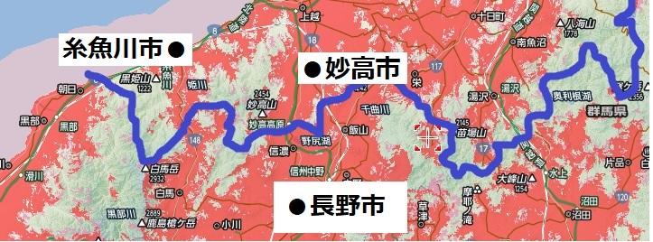 新潟県南部