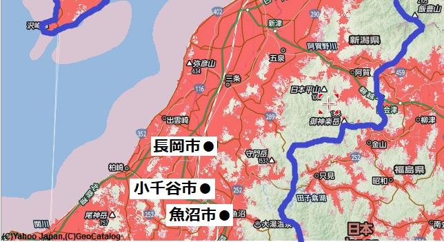 新潟県中部
