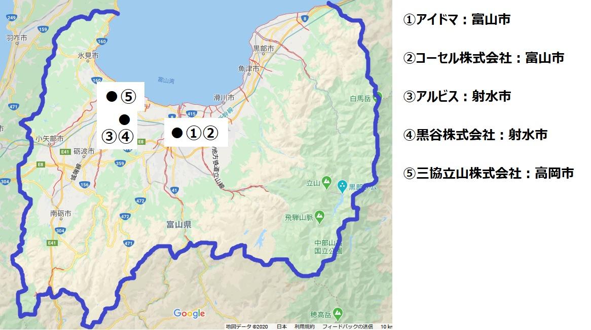富山県企業地図