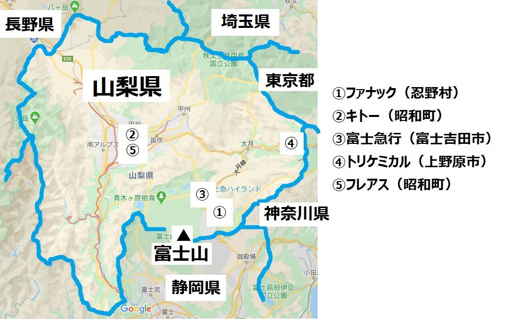 優良企業を地図で確認する