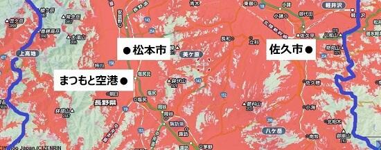 松本市と佐久市の周辺