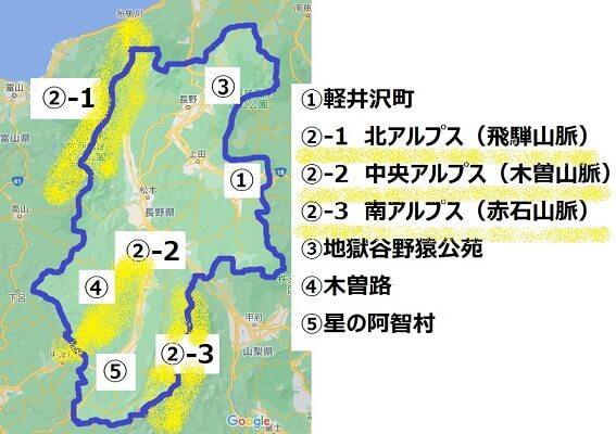 5つの観光スポットの位置
