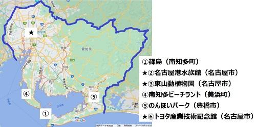 愛知県の観光スポットマップ