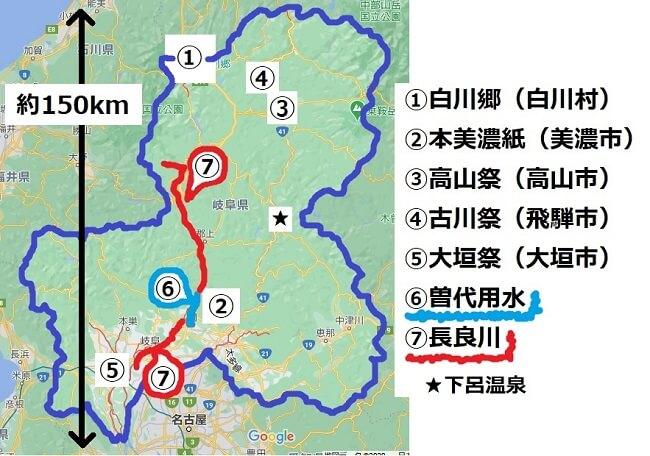 岐阜県観光の「神7」