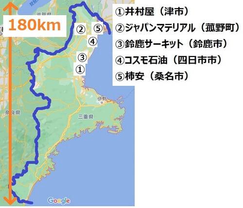 三重県の企業の場所