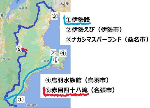 三重県観光地の地図