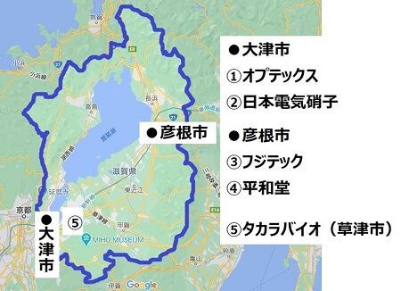 滋賀県優良企業の本社場所