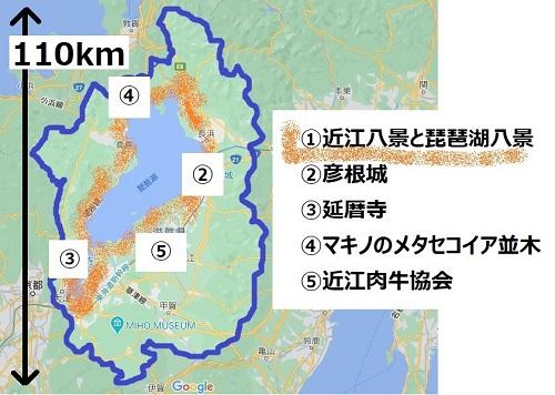 滋賀県観光地の場所