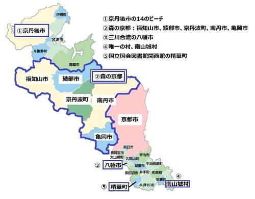京都の観光地マップ