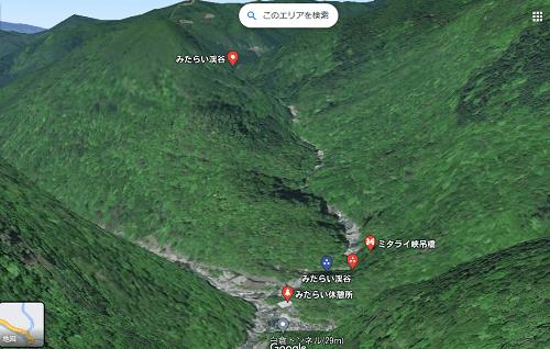 みたらい渓谷の航空写真