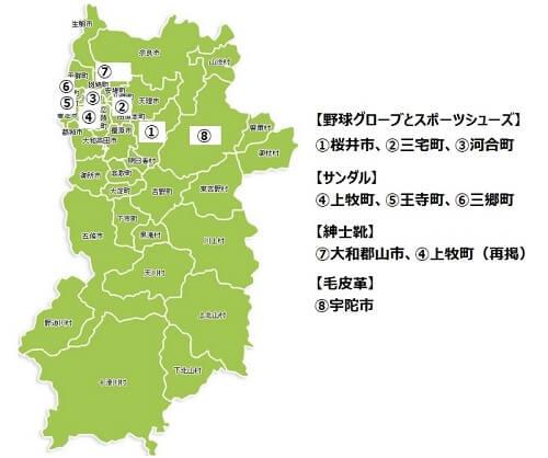 奈良の産地マップ1