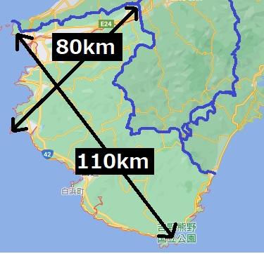 和歌山の距離